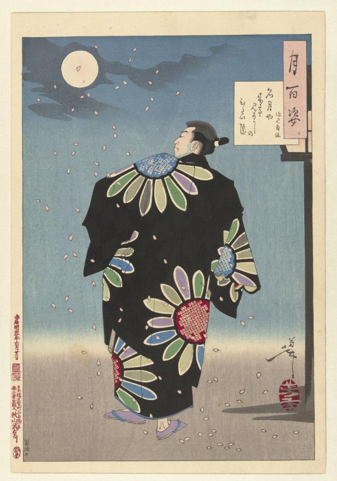 fukami in moonlight